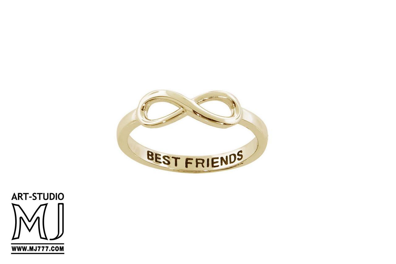 Поздравление слова с кольцом